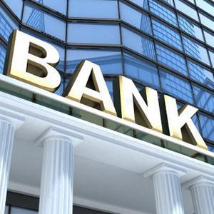 Банки Оричей
