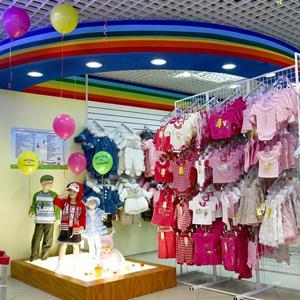 Детские магазины Оричей