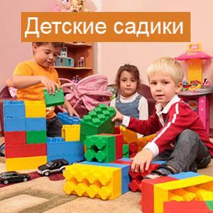 Детские сады Оричей