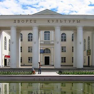 Дворцы и дома культуры Оричей