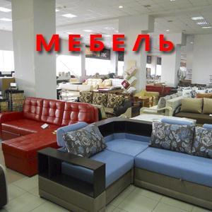 Магазины мебели Оричей