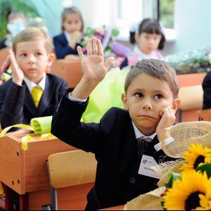 Школы Оричей
