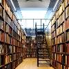 Библиотеки в Оричах