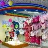 Детские магазины в Оричах