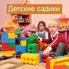 Детские сады в Оричах