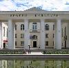 Дворцы и дома культуры в Оричах