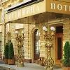 Гостиницы в Оричах