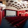 Кинотеатры в Оричах