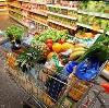 Магазины продуктов в Оричах