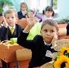 Школы в Оричах