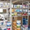 Строительные магазины в Оричах