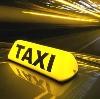 Такси в Оричах