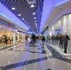 Торговые центры в Оричах
