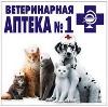 Ветеринарные аптеки в Оричах