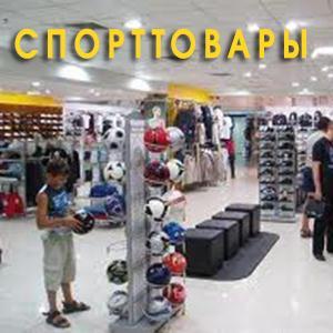 Спортивные магазины Оричей