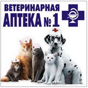 Ветеринарные аптеки Оричей
